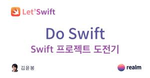 Letswift swift do swift cover