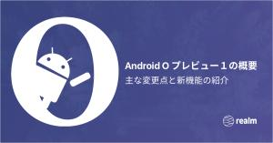 Android o preview jp