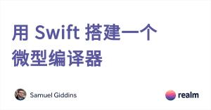 Try swift samuel giddins
