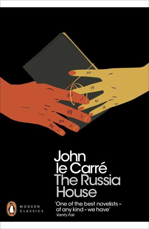 Buy The Russia House on Amazon