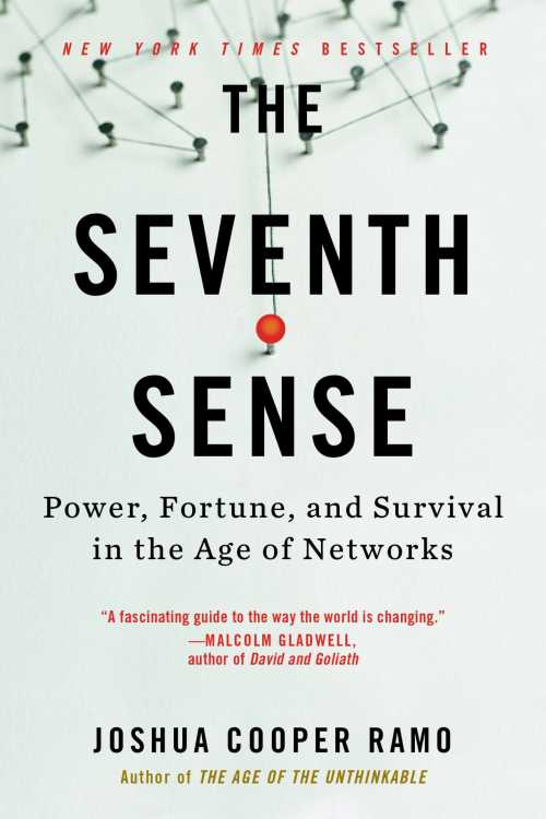 Buy The Seventh Sense on Amazon