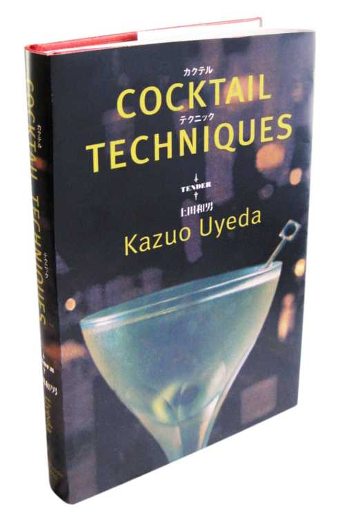 Buy Cocktail Techniques on Amazon
