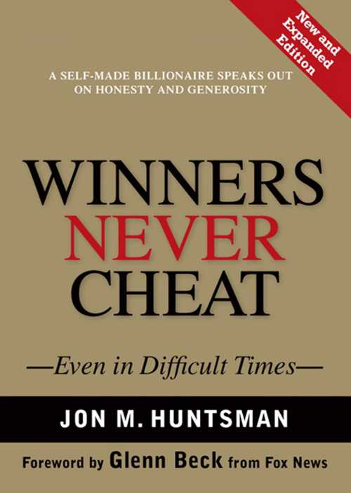 Buy Winners Never Cheat on Amazon