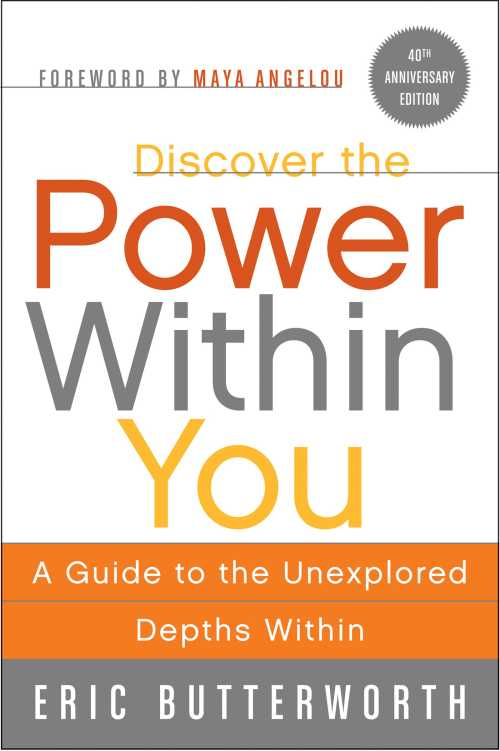 Buy Discover the Power Within You on Amazon
