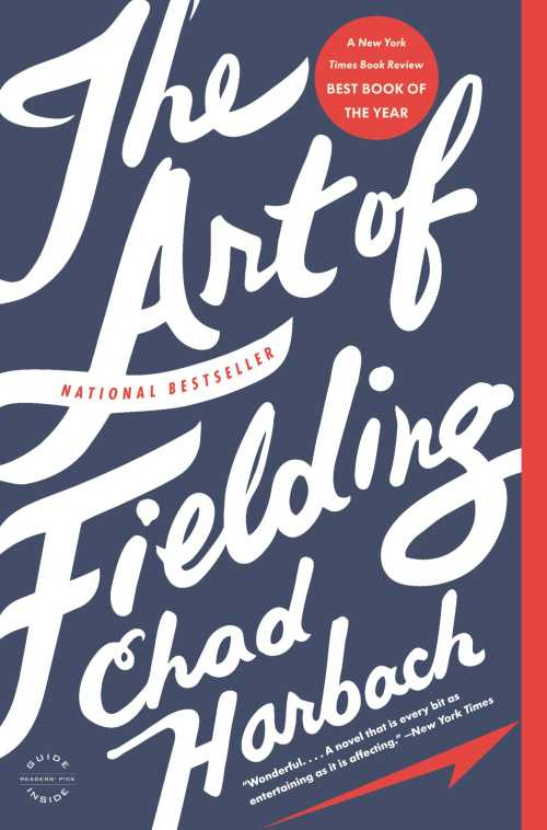 Buy The Art of Fielding on Amazon