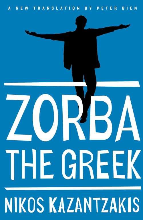 Buy Zorba the Greek on Amazon