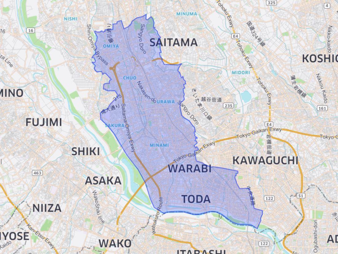 Uber Eats Saitama Service