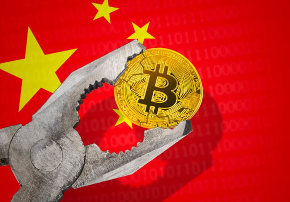 China's bitcoin ban intensifies as WeChat prohibits crypto trading
