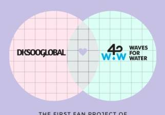 DKSooGlobal First Fan Project featured image