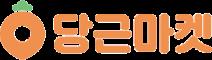당근 로고