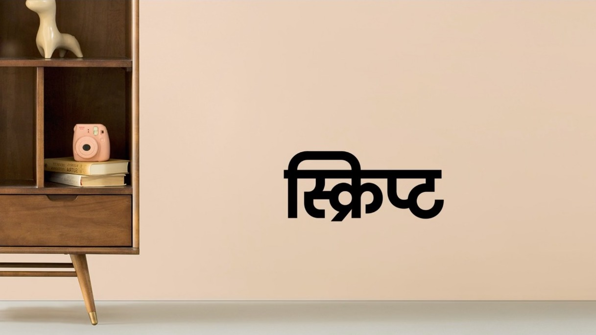 (Indian Type Foundry)