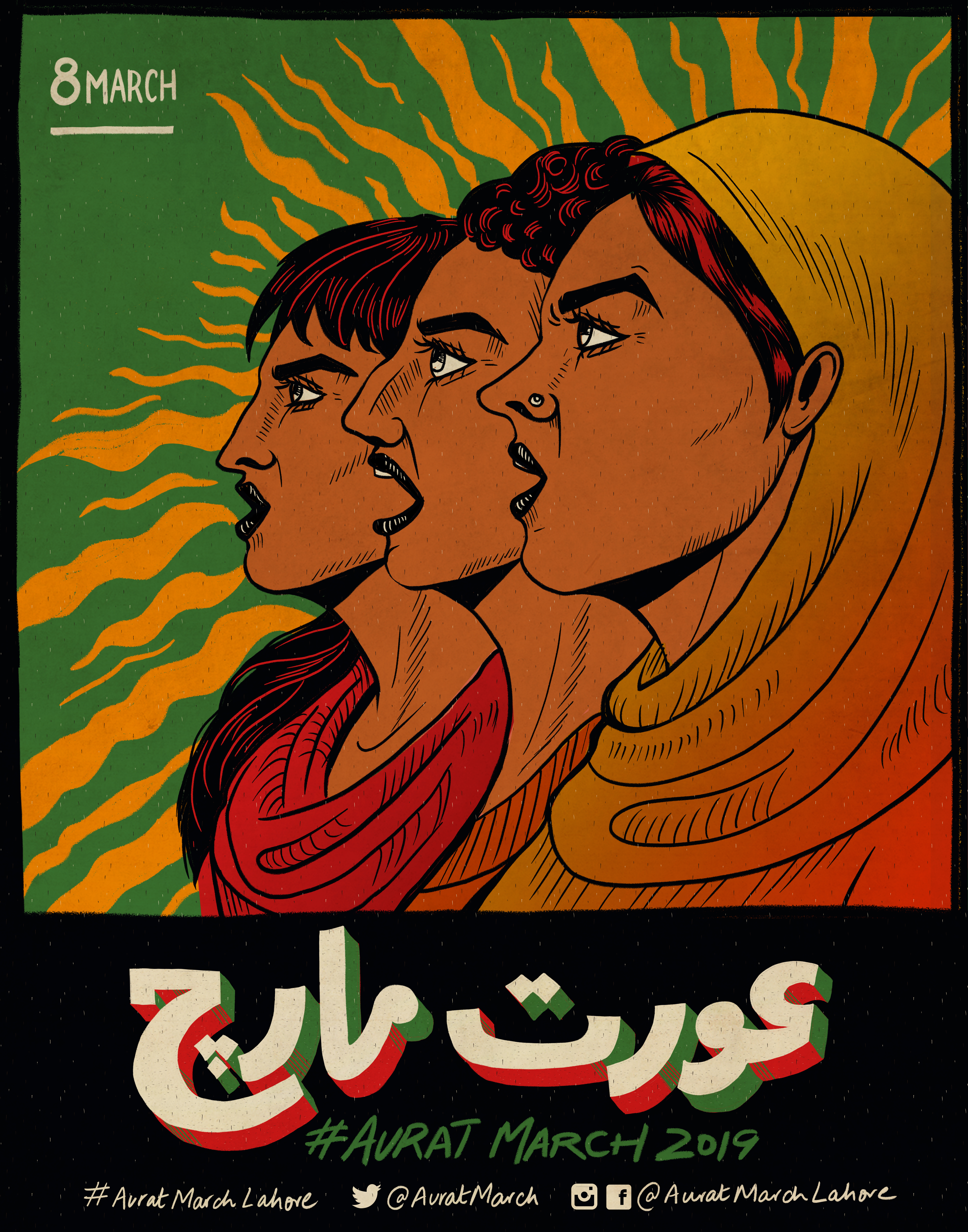 A poster for Aurat March. (Shehzil Malik)