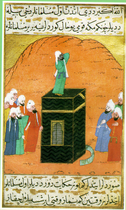 An Islamic miniature from Siyer-i Nebi (16th century, Ottoman Empire), depicting Bilal giving the call to prayer