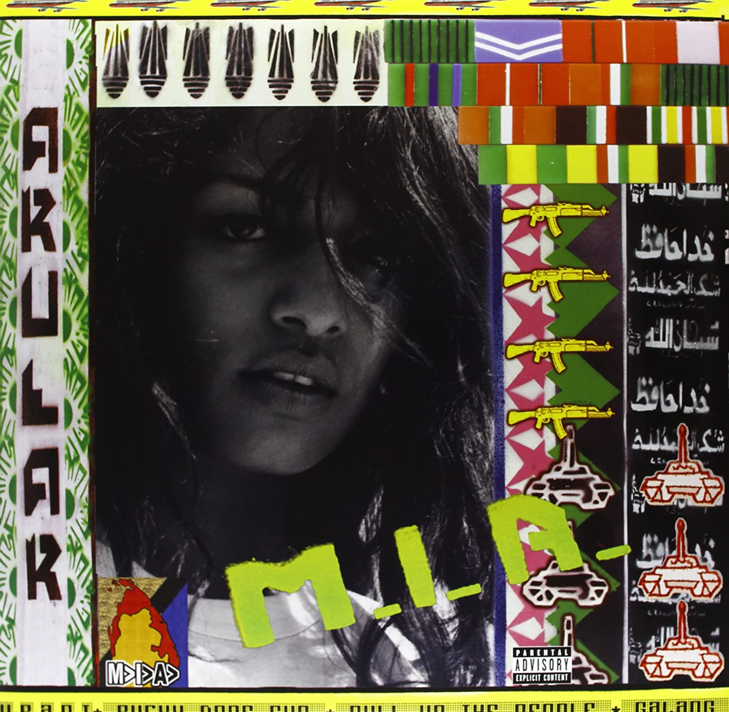 This year marks the 15th anniversary of her debut studio album Arular (2005).