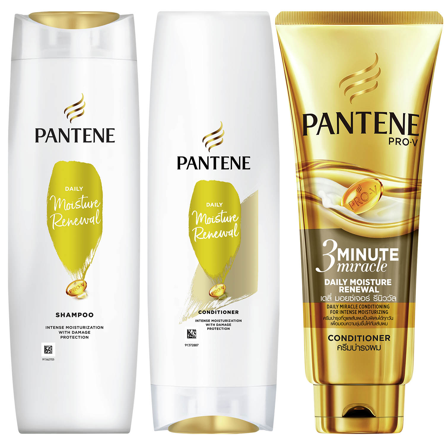 daily-moisture-renewal-collection-shampoo-conditioner-mask