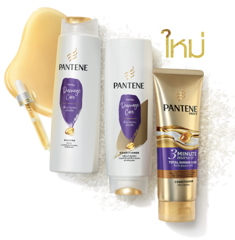 total damage care pantene collection
