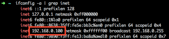 Image of the output of the ifconfig command on UNIX like systems.
