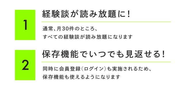 20210813 jp 学生認証バナー-16