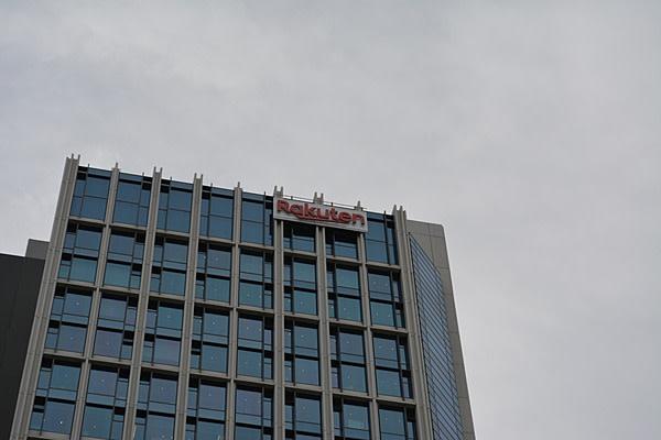東京・二子玉川にあるグループ本社の「楽天クリムゾンハウス」(撮影:谷口 健)