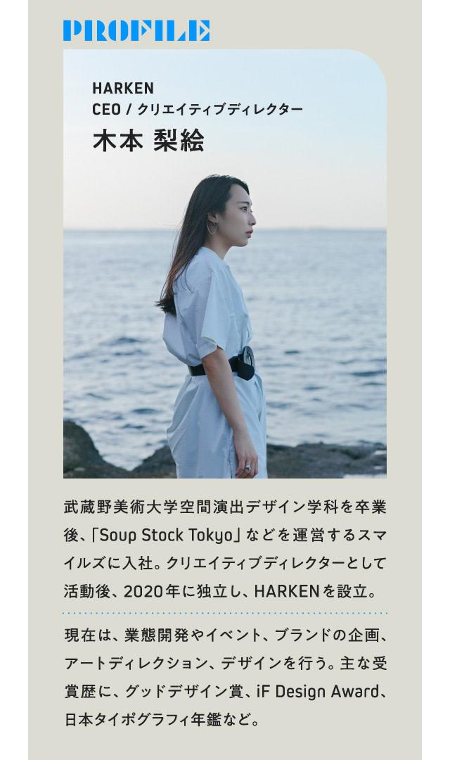 creator_03