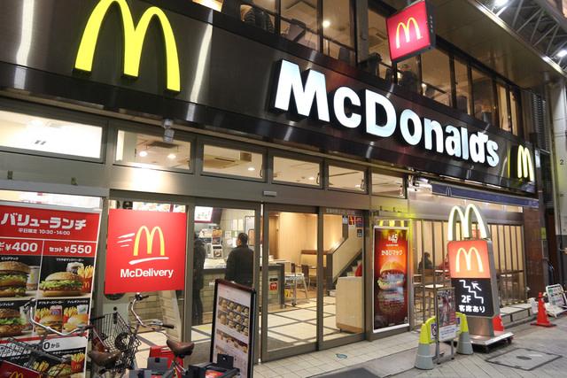 唐澤俊輔さん マクドナルド店舗