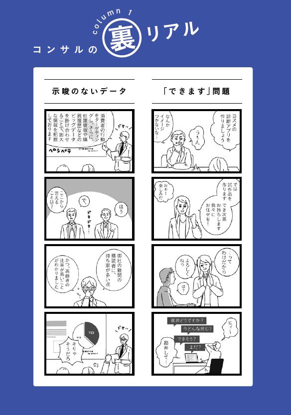 スクリーンショット 2021-04-07 10.45.52