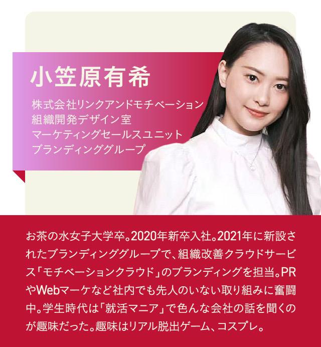 【座談会】先輩3人がアドバイス、女子大からのオリジナルキャリアの作り方_04