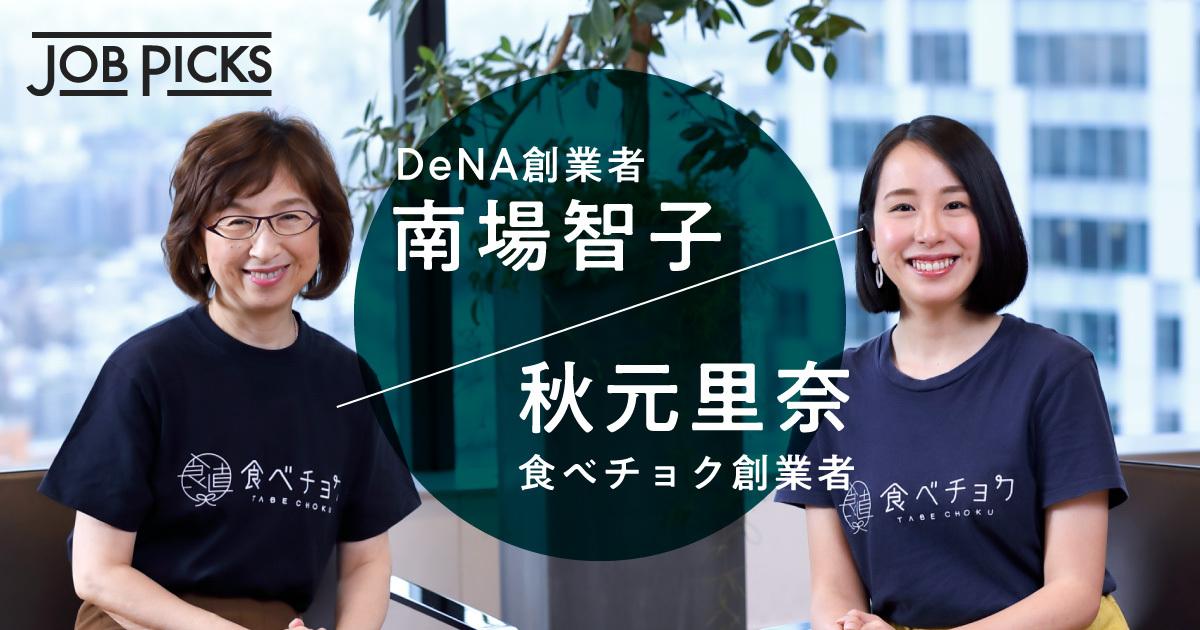 nanba 1222 BN2