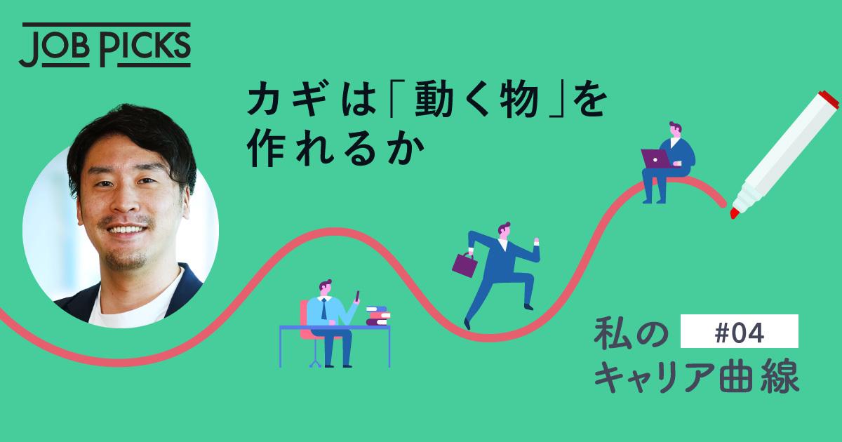【コンサル】BCG「新型UXコンサル」の仕事の中身