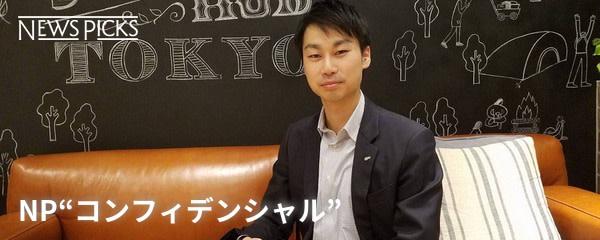 「NPが仕事の自主練になった」営業職ピッカー・黒澤友貴さん_OGP