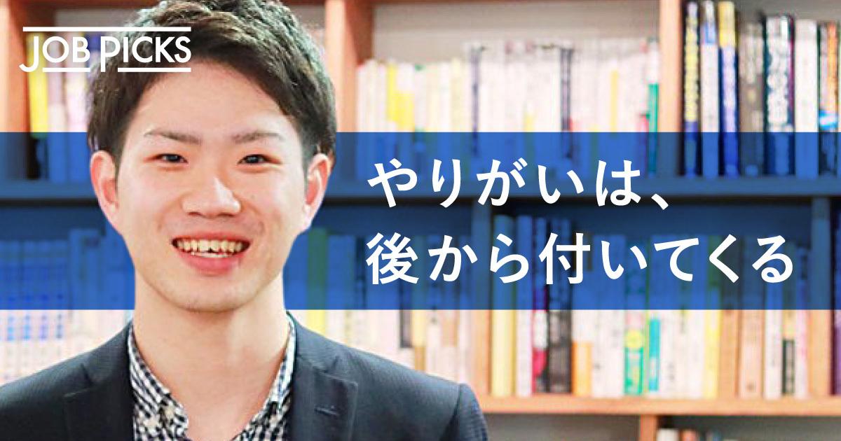 森川さんバナー