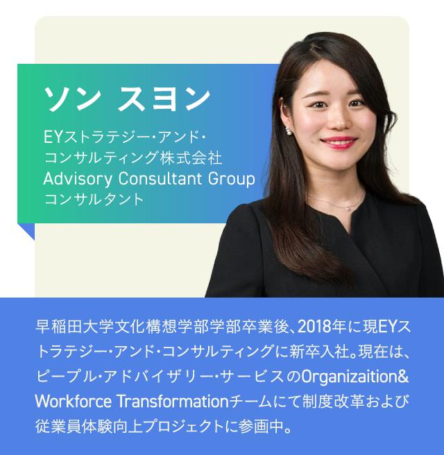 【社員座談会】総合コンサルティング会社の仕事、社風の違いを徹底比較_01