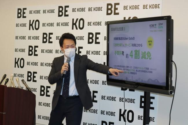 【転機】安定志向の学生が、神戸の「公務員イノベーター」になった理由_長井伸晃