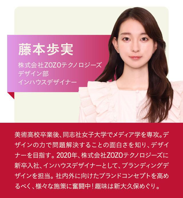【座談会】先輩3人がアドバイス、女子大からのオリジナルキャリアの作り方_02