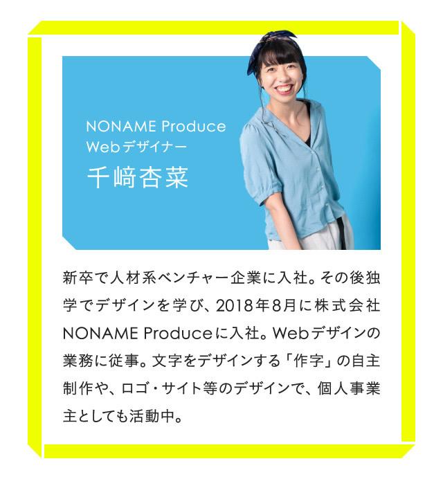 noname_design_02