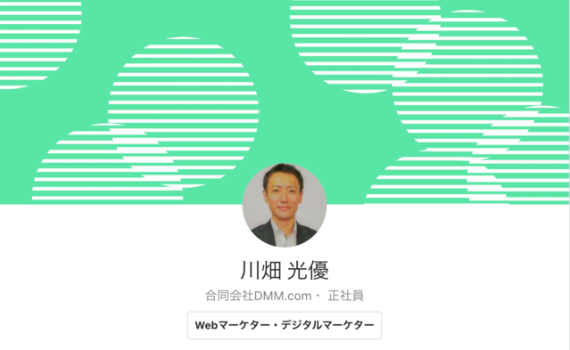 川畑光優 合同会社DMM.com