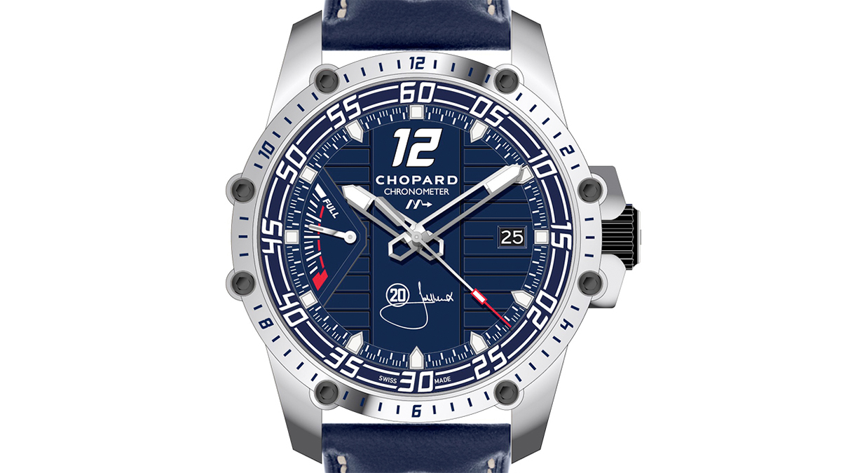 chopard-only INTEXT 5
