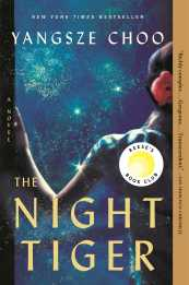 23.the night tiger_bookcover