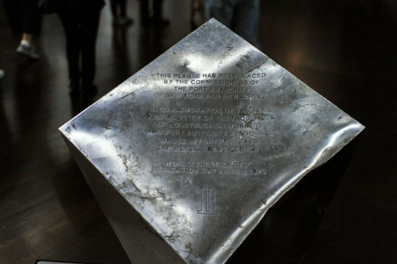A plaque to the World Trade Center