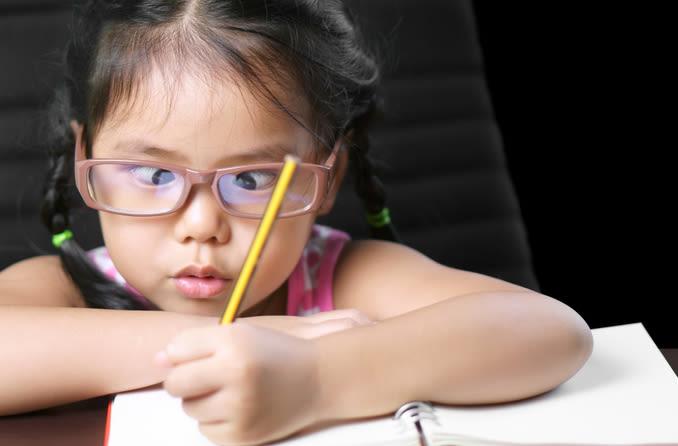 斜視的女孩 Xiéshì de nǚhái