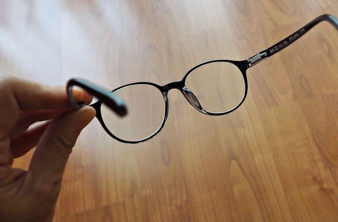 Affichage des chiffres sur une monture de lunettes
