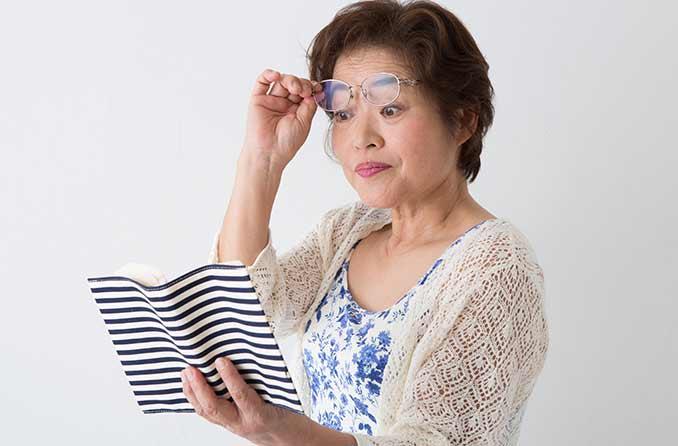 眼鏡看書的女人 Yǎnjìng kànshū de nǚrén