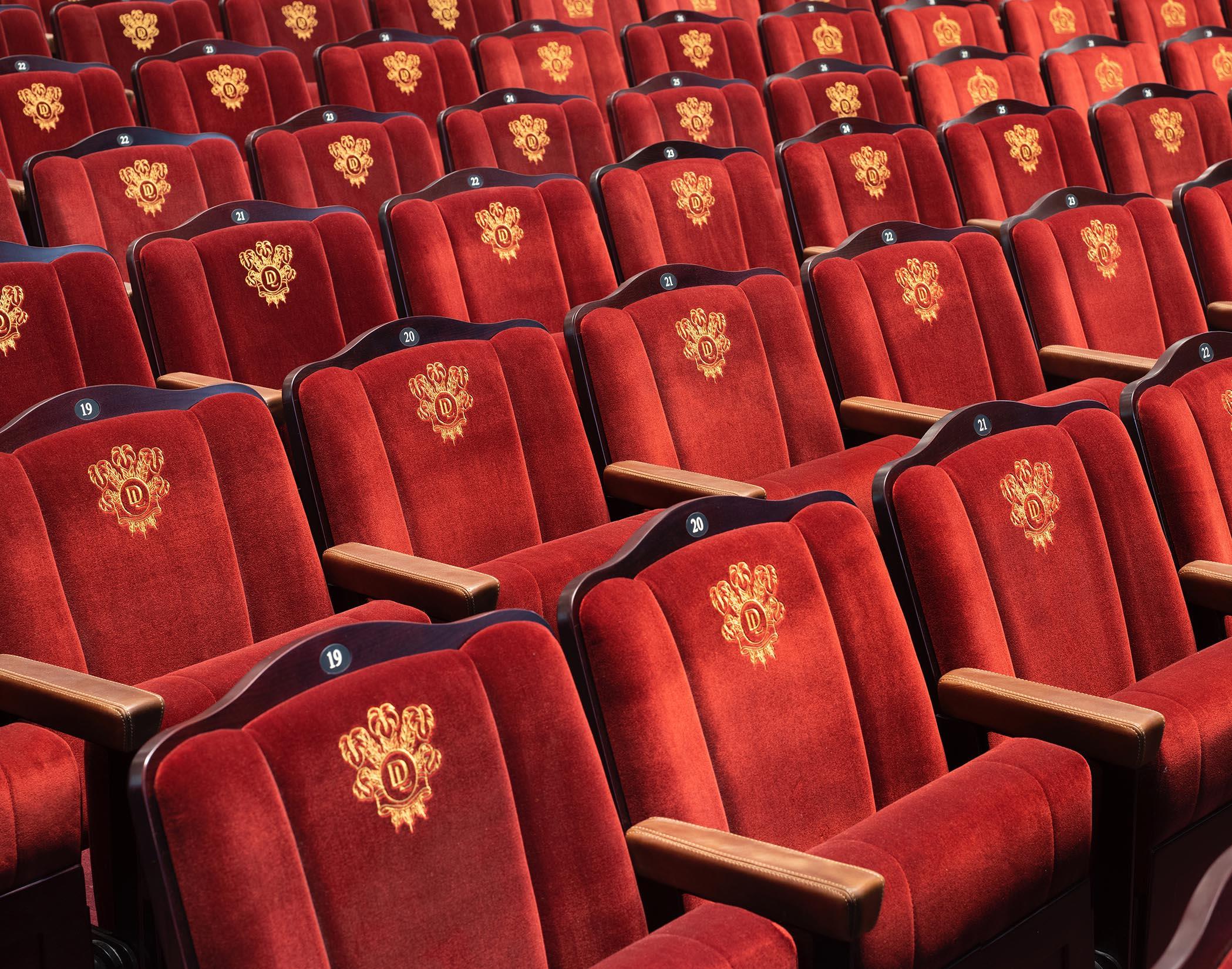 Hero - What's On - TRDL auditorium