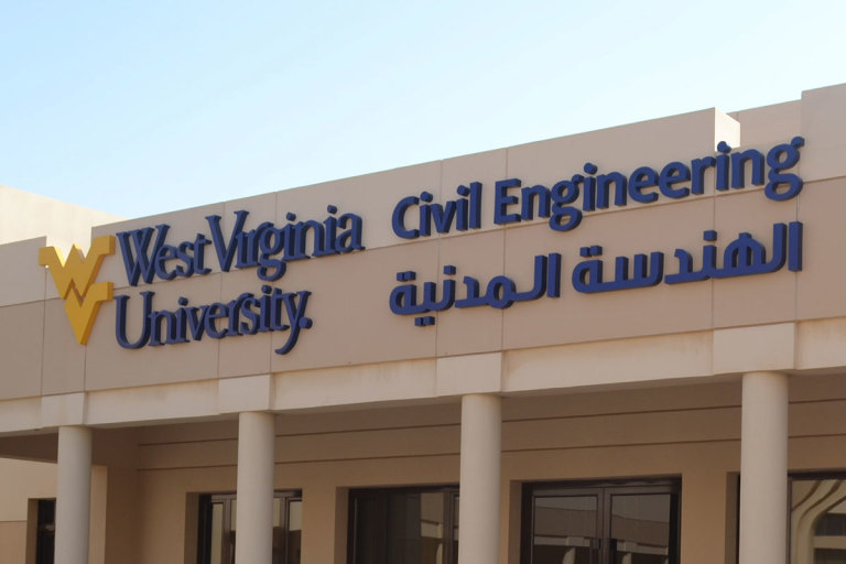 Exterior of WVU Civil Engineering building in Bahrain