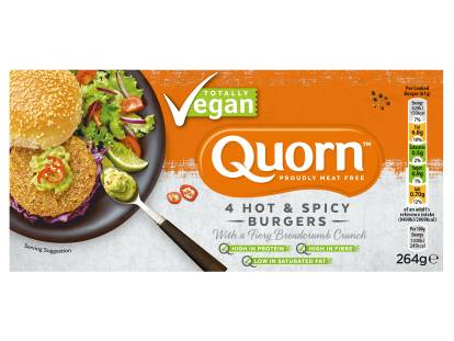 frozen quorn vegan hot & spicy burgers