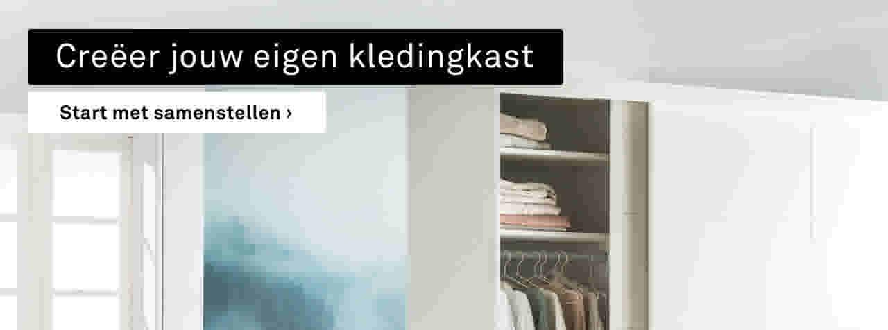 Kledingkast Kopen Met Of Zonder Schuifdeur Karwei
