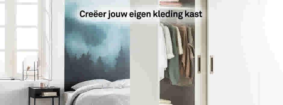 Karwei online kast op maat laten maken for Karwei gordijnen op maat