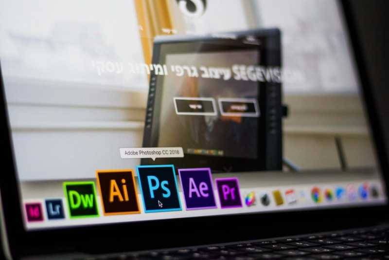 Image of photoshop application being selected