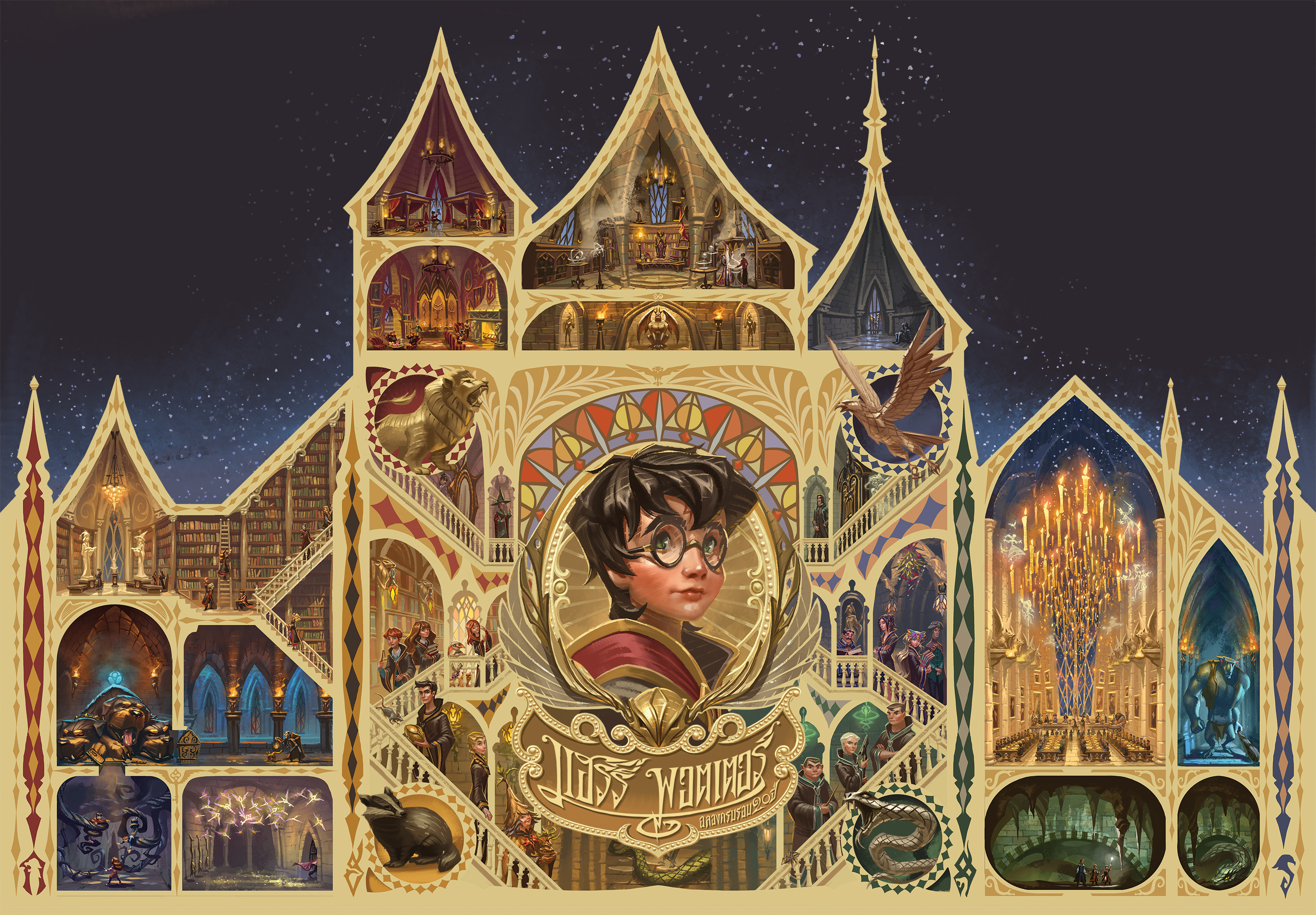 Stunning New Illustrated Harry Potter Book Covers Unveiled For Thailand S Twentieth Anniversary Wizarding World The castle existed since at least 1294, around the year of the first triwizard tournament. stunning new illustrated harry potter