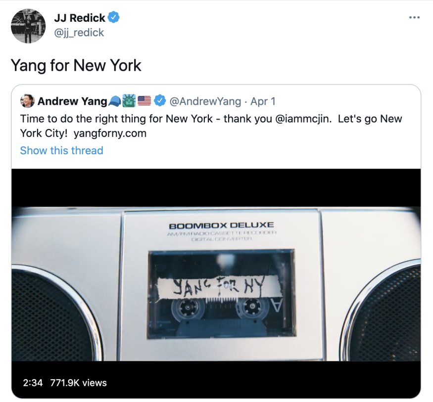Yang for New York Rap